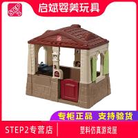 美国进口STEP2儿童户外玩具多人塑料仿真游戏屋过家家小屋