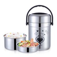 不锈钢保温饭盒 3层真空长保温1人12/24小时装汤保温桶