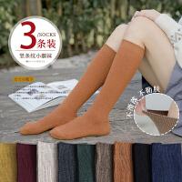 小腿袜秋冬款袜子女中长筒袜黑色瘦腿袜韩版日系及膝袜ins长袜潮