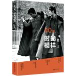 40年,时光的模样(纪念改革开放40周年!)团购电话4001066666转6