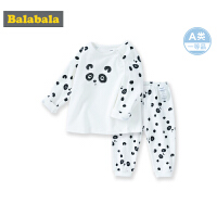 巴拉巴拉宝宝内衣套装纯棉男童保暖衣女童宝宝睡衣萌趣印花潮时尚