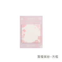 信的恋人 落樱创意便利贴日系樱花可爱少女ins可撕韩国便签贴纸