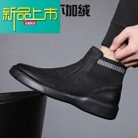新品上市靴真皮男鞋马丁靴男冬季加绒高帮棉鞋短靴中帮英伦风靴子男
