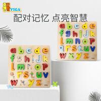 VIGA/唯嘉儿童立体拼图数字字母1-3岁男孩女孩早教木制益智力玩具