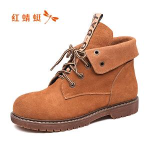 红蜻蜓女鞋冬季款潮流休闲圆头马丁靴子女皮靴平跟短靴WNC7752