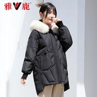 yaloo/雅鹿反季羽绒服女2019新款韩版宽松时尚毛领面包服厚DH