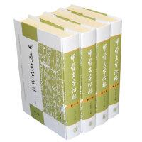甲骨文字诂林 1-4册 (精)
