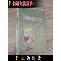 【二手正版9成新】丁香花开的日子9787551000581 江岸 著 文心出版社