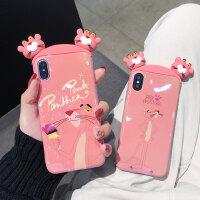 趴趴蓝光卡通豹苹果x手机壳iphone xs max粉色8plus女款潮牌7p硅胶软6s保护套xr