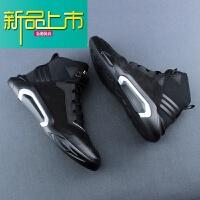 新品上市冬季男鞋短靴高帮鞋男真皮潮鞋运动休闲鞋皮鞋加绒保暖棉鞋
