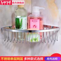 莱尔诗丹卫浴挂件 浴室置物架网篮 卫生间网篮 三角网篮 264800