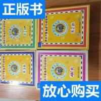 [二手旧书9新]清华儿童英语分级读物【朗文机灵狗故事乐园】 ABC