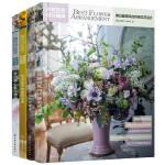 四季花材搭配与设计:岁时花艺设计指南第二季(套装4册)