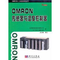 OMRON传感器与温度控制器,台湾欧姆龙股份有限公司FA PLAZA小组,科学出版社,9787030294081【新书