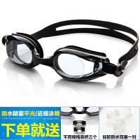 电镀平光/近视泳镜大框防水防雾游泳眼镜男女/儿童通用