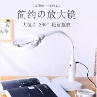 充电台式放大镜带LED灯5倍10倍老人阅读电子检验钟表手机维修