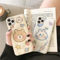 可爱卡通小熊iphone11promax苹果x手机壳xsmax褶皱软壳苹果8plus创意个性7plus全包防摔6spl