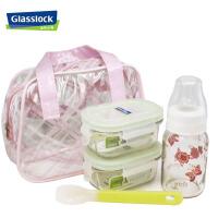 三光云彩Glasslock玻璃扣套装奶瓶套装保鲜盒奶瓶硅胶勺附包BB01保鲜盒