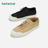 热风男士时尚韩版潮流休闲布鞋H45M0102