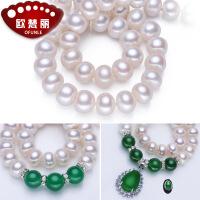 珍珠 白色淡水珍珠项链女送天然妈妈婆婆买一送三礼物中秋节礼物品
