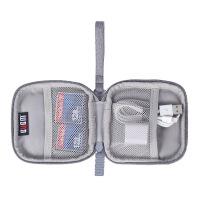 迷你耳机包小巧便捷收纳包U盘U盾小充电器数据线保护套多功能旅行配件收纳包收纳盒