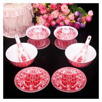 结婚剪纸对杯对碗套装喜碗勺碟12件套喜庆陶瓷餐具套装