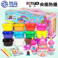 智高正品 3D  质彩泥12色魔法粘土套装玩具 安全无毒儿童太空泥