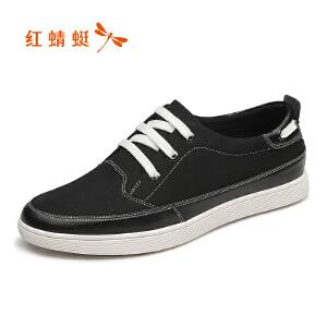 红蜻蜓男鞋休闲鞋秋冬皮鞋男板鞋鞋WTA8230