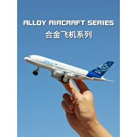 彩珀合金飞机模型空军一号航空飞机 声光回力玩具礼物收藏空军1号