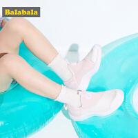 巴拉巴拉儿童运动鞋女小童鞋子新款夏季透气一脚蹬童鞋软底女