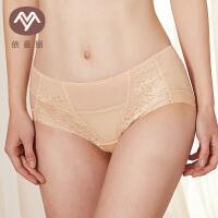 依曼丽性感女士内裤 超薄蕾丝拼接镂空舒适透气中低腰大码平脚裤