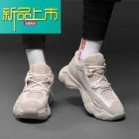 新品上市男鞋真皮网红百搭增高运动鞋子男韩版潮鞋的原宿老爹鞋男