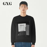 【GXG过年不打烊】GXG男装春季男士时尚印花黑色套头圆领卫衣#174231454
