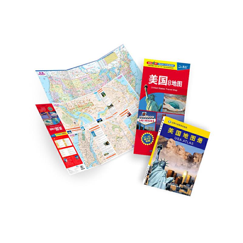 """美国旅游地图 美国地图册(撕不烂中英文双语地图,搭配资料翔实的国家地图册,带你一起追寻我们心中的""""美国梦""""。) 美国旅行必备,内容丰富、重点突出、特色鲜明、地图资料详实、地名翻译标准、荣获全国优秀畅销书奖。赴美必备,是进入美国的钥匙,了解美国的窗口,考察美国的向导,研究美国的助手。"""