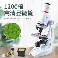 中小学生显微镜1200倍高倍儿童迷你便携生物专业检测标本科学实验套装