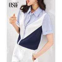 【3折折后价:99元】OSA欧莎2021夏季新款清爽透气创意拼色知性通勤短袖衬衣衬衫女