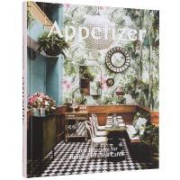英文原版 开胃菜:餐厅的新概念室内设计 Appetizer: New Interiors for Restaurant