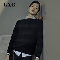 【21-22一件到手价:119.8】GXG男装 春季黑色时尚潮流圆领毛衫针织衫#173120625