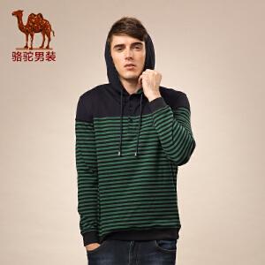 骆驼男装 新款秋款套头卫衣 男士连帽拼色条纹卫衣 青春活力卫衣