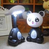 充电式Led卡通台灯护眼书桌大学生宿舍儿童阅读卧室床头小台灯