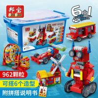 邦宝小学生科普益智积木小颗粒拼插塑料玩具智能电子积木6926