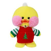 学话 抖音同款小鸭子宝宝毛绒玩具学说话电动会走路说话唱歌的复读玩偶 王(礼盒装)