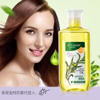 安安金纯橄榄油护肤护发精油按摩全身脸部防干裂身体补水保湿
