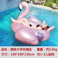 火烈鸟游泳圈 新款充气玫瑰金火烈鸟香槟金浮床浮排游泳圈充气坐骑玩具游泳装备