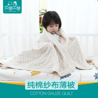 贝谷贝谷婴儿被子棉新生儿盖被薄棉春秋纱布被子儿童宝宝空调被