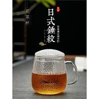 玻璃杯水杯家用带过滤茶杯花茶杯耐热玻璃杯子