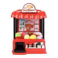 娃娃机小型 抓娃娃机夹公仔投币儿童游戏机玩具小型迷你家用女孩生日礼物