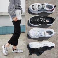 2019春季新款韩版平底老爹鞋厚底单鞋小白鞋ins女鞋超火的鞋子