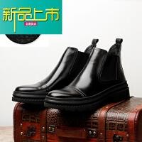 新品上市秋冬韩版真皮皮靴加厚保暖男靴圆头棉靴套筒厚底加绒马丁靴 黑色皮里 0575