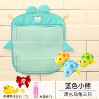 抖音宝宝浴室婴儿洗澡玩具儿童洗浴用品网状收纳袋戏水玩具袋子